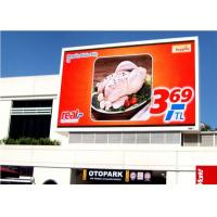 Full Color Front Service LED Display RGB , Weather Resistant Hd Led Screen For Advertising Manufactures