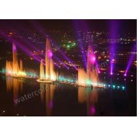 Changeable LED Lights Floating Water Fountains For Large Lake Customized Design Manufactures