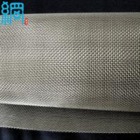 China Lots of Stock Stainless Steel Bolting Cloth on sale