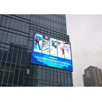 IP65 Digital waterproof led screen Billboard Video Advertising FCC Certificate Manufactures