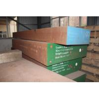 Hot Forged Steel Block DIN1.2738 / ASSAB 718H / AISI P20+NI For Large Injection for sale
