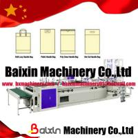 China Four Functions Plastic Bag Making Machine on sale