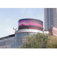 P16 High Definition Curved Led Screen , Outdoor Led Video Display 1R1G1B Manufactures