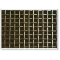 Square wire mesh(ISO9000 APPROVED) Manufactures