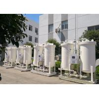 PLC Control Industrial Oxygen Concentrator / Oxygen Producing Machine 0.3~0.4 Mpa Manufactures