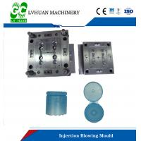 Compact Structure Plastic Bottle Cap Mould High Durability Long Using Life Manufactures