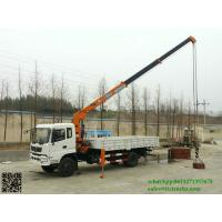 China Custermizing 6.3 ton truck mounted crane, truck crane SQ6.3S3, telescoping boomed crane truck 6.3t App:8615271357675 on sale