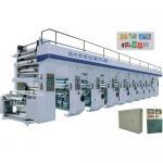 Ounuo Rotogravure Printing Machine Manufactures