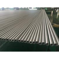 China EN10216-5 1.4301 1.4307 1.4401 1.4404 1.4571 1.4438, Stainless Steel Seamless Tube, Pickled and Solid and Annealed. on sale