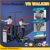 360 Degree Immersion Virtual Reality Treadmill Run With A View 1 Player Manufactures