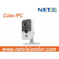 1.3 MP H.264 CMOS IP cube Cameras--NVK20(W) Manufactures