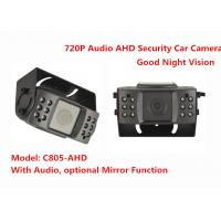 China Audio IR 15m Night Vision 720P AHD Vehicle Mounted Cameras Security Car Camera on sale