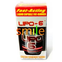 OEM Lipo 6 Black Super Concentrated Pill / Plant Safe Diet Supplements Manufactures