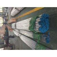 Buy cheap Welded sanitary stainless tubing Mirror Finish For Food / Dairy Industry from wholesalers