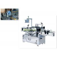 Double side sticker labelling machine and orientation wrap-around labeling Manufactures