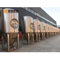 500L micro stainless steel  SUS304  material polished surface concial fermentation tank Manufactures