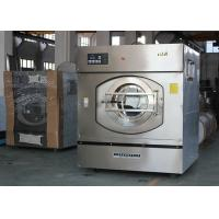 China Commercial Washing Machine For Hospital Use , Large Capacity Washer Extractor on sale
