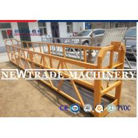 China ZLP Suspended Scaffolding Platform / Electric Powered Temporary Access Platforms on sale