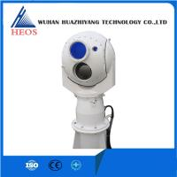 Quality Electro Optical Ocean Vessel Tracking System , Coastal Radar Surveillance System for sale