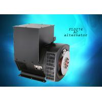 125KW Single Phase Output Type Diesel AC Generator 1500RPM / 1800RPM Manufactures