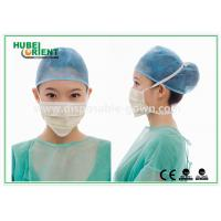 Medical disposable surgical masks for Hospital , mouth cover mask 9*18cm Manufactures