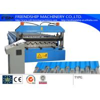 China PLC Control Roll Forming Line, Automatic C Z Purlin Roll Forming Machine on sale