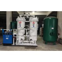 Low Temperature Refrigerated Air Dryer for Compressed Air Purification System