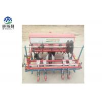 Tractor Mounted Vegetable Planter Machine / Vegetable Farming Equipment 7.5 Hp Manufactures