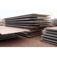 China ASTM-A36 carbon steel plate on sale