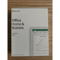 China Key Card Microsoft Office Home And Business 2019 Word Access Valid For Lifetime on sale