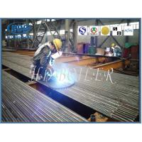 SA210A1 Carbon steel electrical water boiler spare parts boiler water wall panel Manufactures