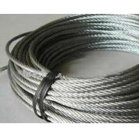 China Galvanized Stainless Steel Wire Rope with Certification ISO / high tensile steel wire on sale