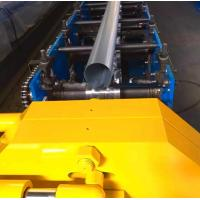 Round Downspout Roll Forming Machine With 10 - 12 Mpa Hydraulic Pressure Manufactures