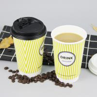 China Widely Used Paper Tea Cup Making Machine For St*bucks Coffee Cup on sale