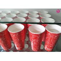 800ml Milkshake Paper Cup , 24oz  Cold Drink Paper Cup Solo Design Printed Manufactures