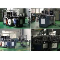 China Automatic Paper Tea Cup Making Machine 11 KW With Three Phase four wire disposable paper cup forming machine on sale
