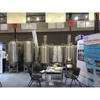 10 Bbl Beer Making Equipment Stainless Steel Home Brewing System 500L Capacity Manufactures