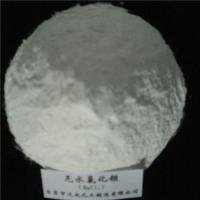 Barium chloride anhydrous Manufactures