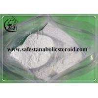 CAS NO. 14605-22-2 Prohormone Supplements TUDCA Raw Powder for Reducing Stress Manufactures