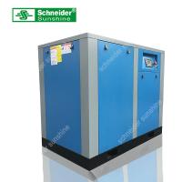 Quality 5.5KW Oil Free Screw Air Compressor Permanent Magnetic Variable Frequency for sale