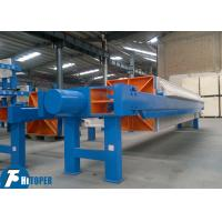 Embedded Filter Plate Type Automatic Filter Press / Laboratory Filter Press Manufactures