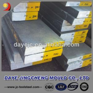 China M42 High Speed Steel on sale