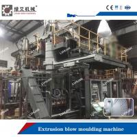 Automatic Extrusion Blow Molding Machine , Water Tank Blow Molding Machine Manufactures