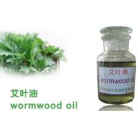 Wormwood oil,Wormwood essential oil,Pure natural wormwood essential oil