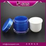 J020 200g big size luxury body cream acrylic cosmetic jar Manufactures