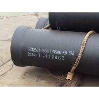 K9 Ductile Iron Pipes DN500 PushIn joint (T-type) 6M Centrifugal Casting ISO2531 BS EN545 Manufactures