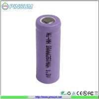 Buy cheap Ni-MH Rechargeable battery 1. 2V AAA1100mAh real capacity from wholesalers