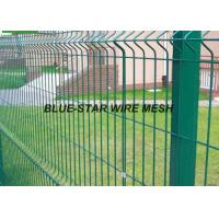 Mild Steel Welded Wire Mesh Fencing Plastic - Soaked Coated Wire Fencing Manufactures