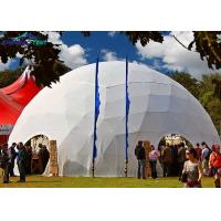 Waterproof Big Geodesic Dome Event Tent for Outdoor Party Events Manufactures