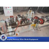 Motor 2.2kw High Speed Barbed Wire Machine For Producing Single Stranded Barbed Wire Manufactures